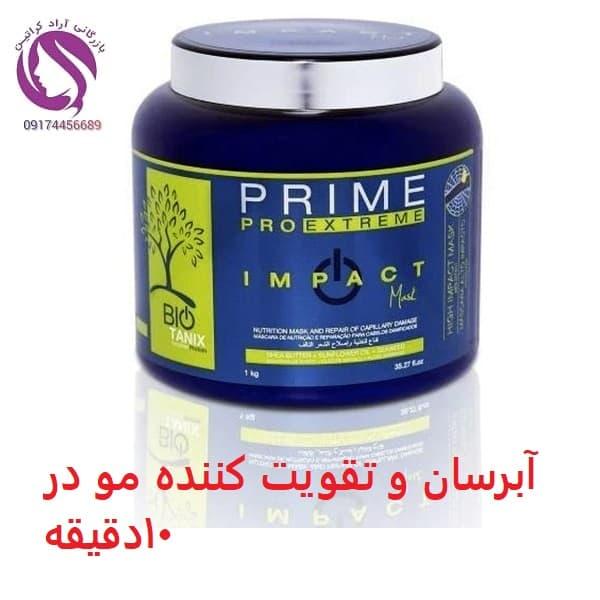 پروتئین موی ایمپکت پرایم